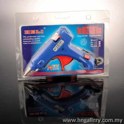 20W Mini Hot Melt Glue Gun