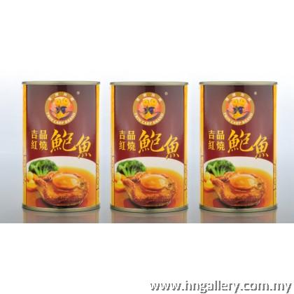 3 cans Twin Carp Brand Abalone 10pcs 3罐 双鲤鱼标10头鲍鱼 ( 425g )
