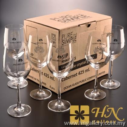 Ocean Wine Glass - SIP Cabernet 425ml Set Of 6