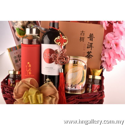 2021 Chinese New Year Hamper C03