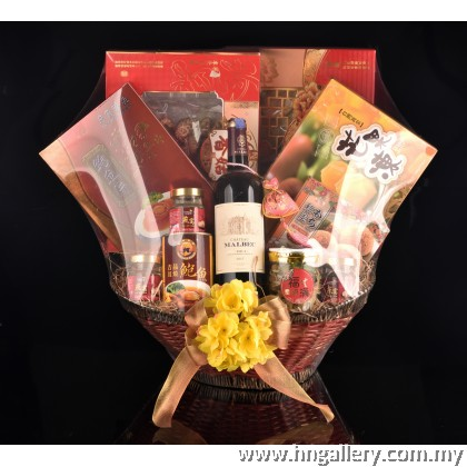 2021 Chinese New Year Hamper D01