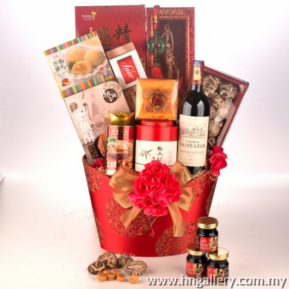 2021 Chinese New Year Hamper E01