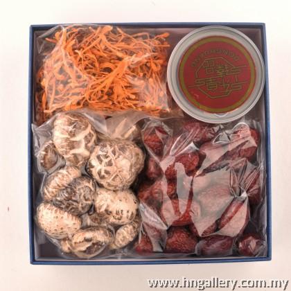 2021 Chinese New Year Gift Box GB01