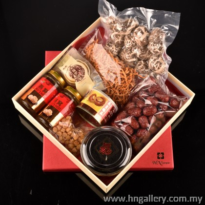 2021 Chinese New Year Gift Box GB02