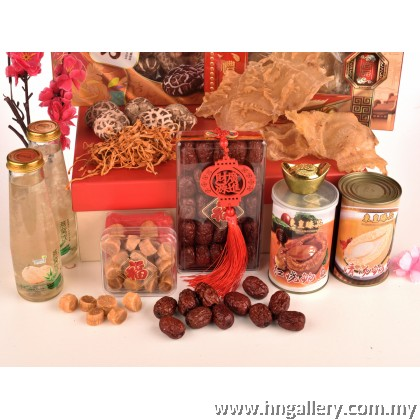 2021 Chinese New Year Gift Box GB04