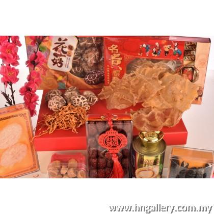 2021 Chinese New Year Gift Box GB05