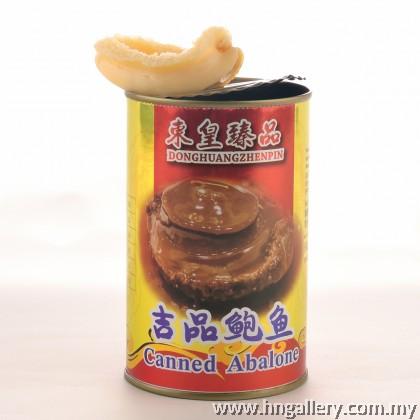 Abalone In Brine 3pcs Dong Huang Zhen Pin 东皇臻品 清汤罐头 三头鲍鱼