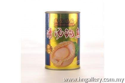 3 cans Abalone in Brine 12pcs Dong Huang Zhen Pin  3罐东皇臻品 清汤罐头整只12头鲍鱼 ( 425g )