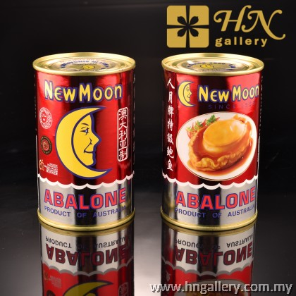 New Moon Australia Abalone 1 Pc 人月牌澳洲鲍鱼 1粒装 425g