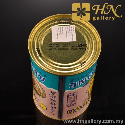 New Moon Abalone 2Pc Premium Grade New Zealand 人月牌新西兰优质鲍鱼 2粒装( 425g )