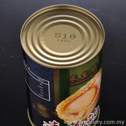 2 Can x 10 Pcs Abalone in Brine 165g 清汤鲍鱼10只 165克