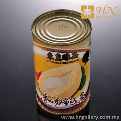2 Can x  5Pcs Abalone in Brine 85g 清汤鲍鱼5粒 85克