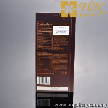 Godiva 31% Cacao Milk Chocolate Salted Caramel Tablet 100g