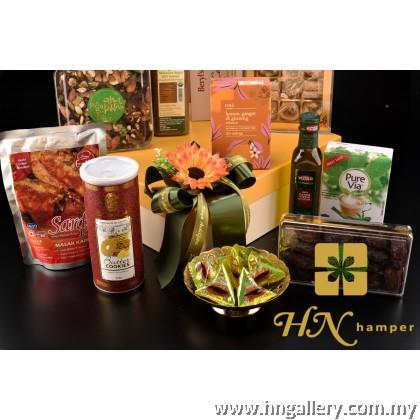 2021 Hari Raya Gift Box GC02