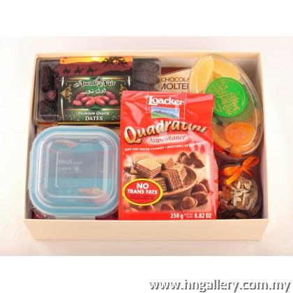 2020 Hari Raya Gift Box BA04 RM150