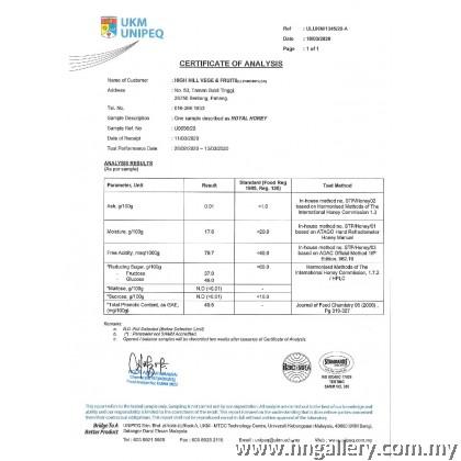 Premium Trigona Rock Honey 400g