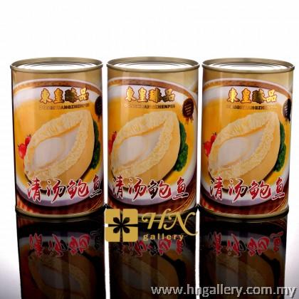 5Pcs Abalone in Brine 85g 清汤鲍鱼5粒 85克