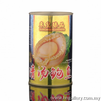 10 Pcs Abalone in Brine 165g 清汤鲍鱼10粒 165克