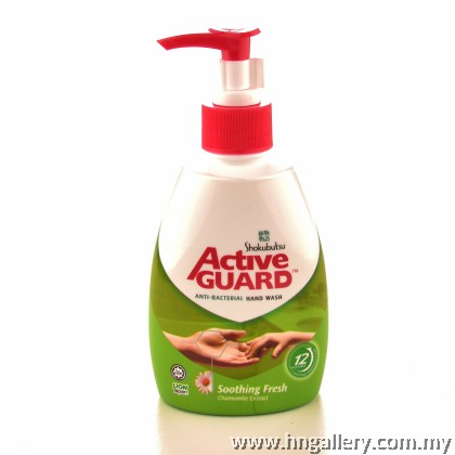 Shokubutsu Assorted Active Guard Hand Wash 220ml (Sell By Per Bottle) (Deep Cleanse,Soothing Fresh,Moisturizing)